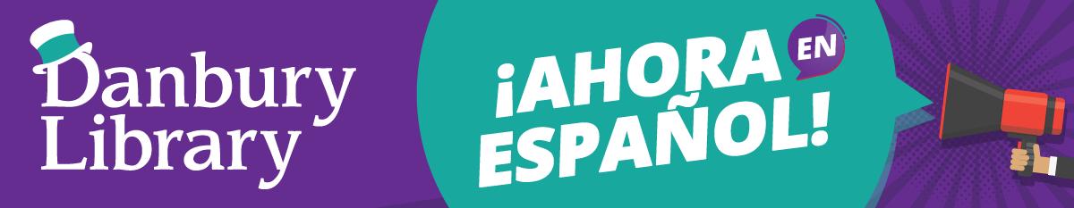 spanish newsletter header
